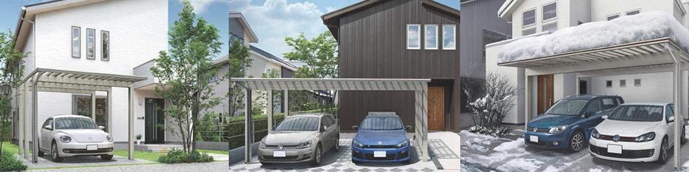 屋根の明るいカーポート