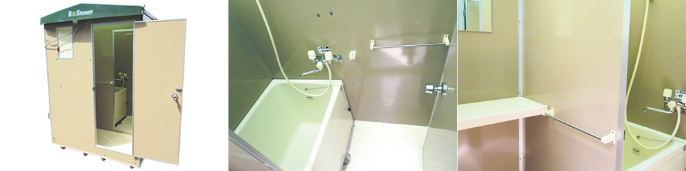 風呂ハウス